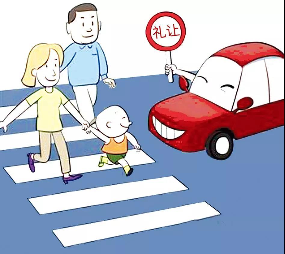 礼让斑马线 打通 断头路 看景德镇如何改善交通环境图片