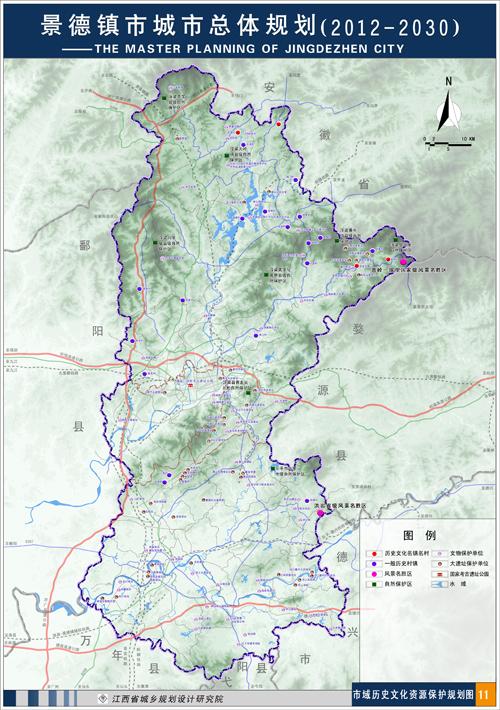 《景德镇市历史文化名城保护规划(2013-2030)》解读